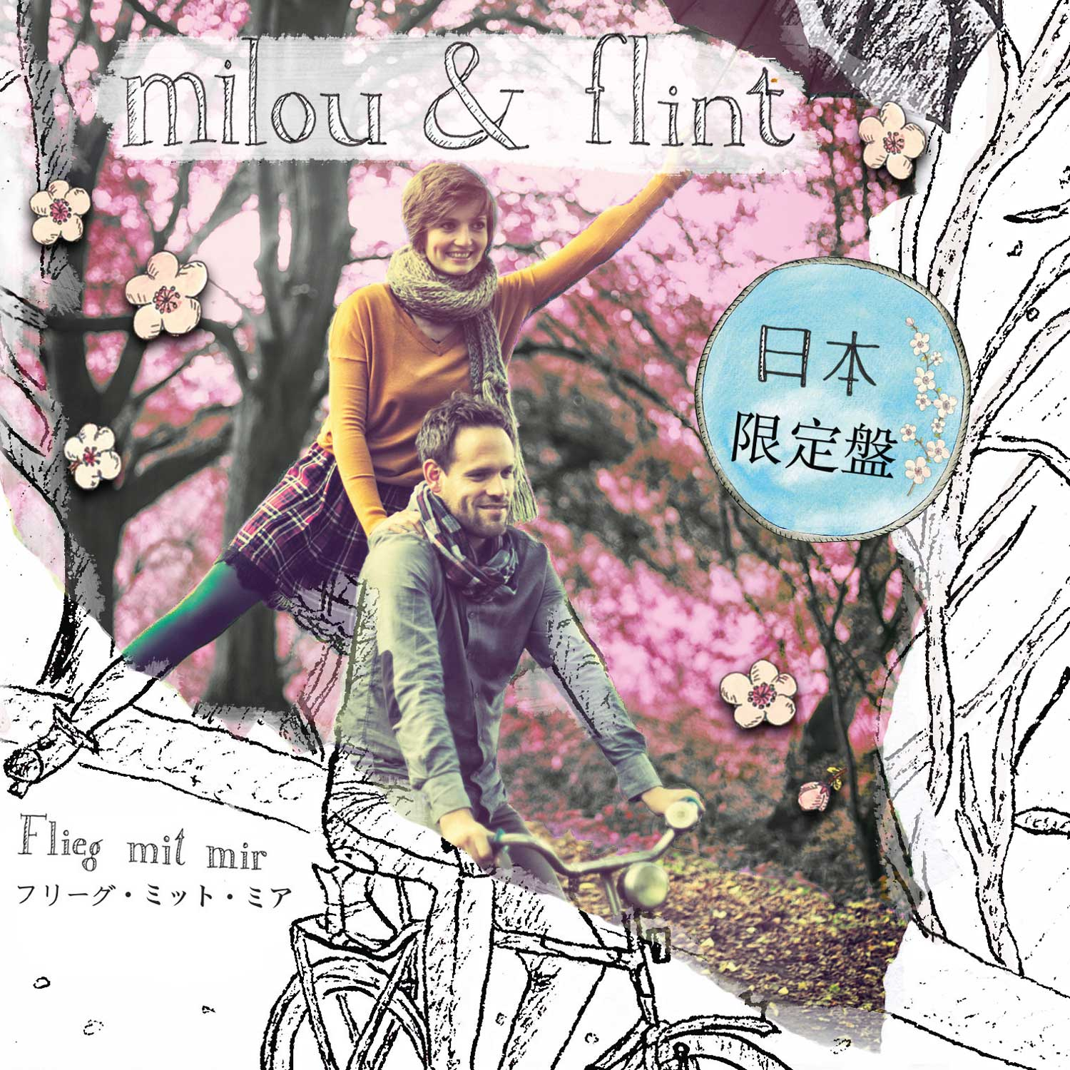 Milou & Flint - Flieg mit mir (Japan-Edition)